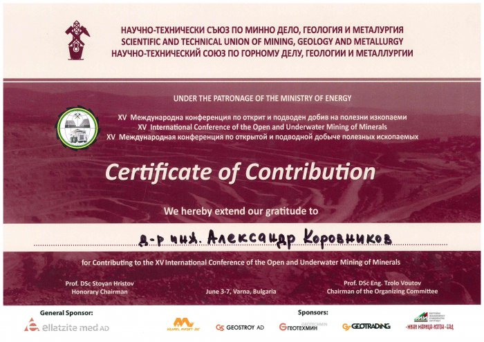 Certificate of Contribution