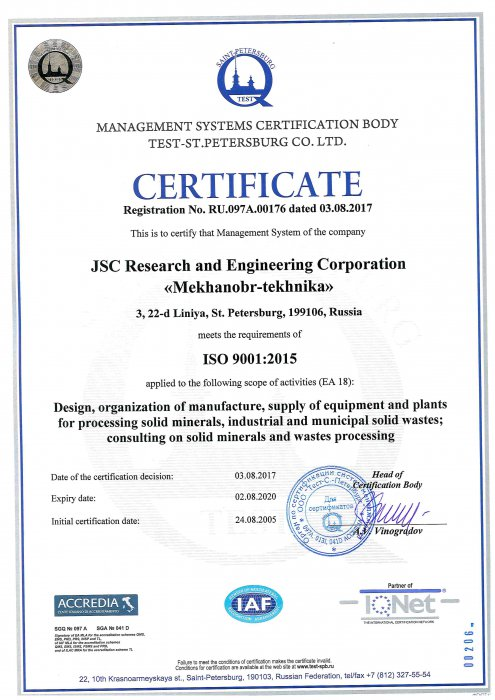 Certificate of Conformity ISO 9001:2015